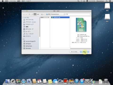 リモートデスクトップ接続 操作方法MacOS