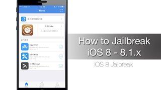 How to Jailbreak iOS 8.1 - iOS 8 with Pangu