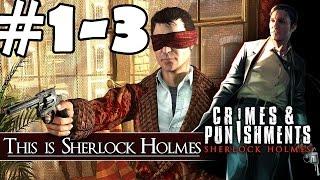 Sherlock Holmes Crimes and Punishments Walkthrough Part 1-3 Gameplay Let