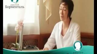 Карбокситерапия  в Самаре. Теория