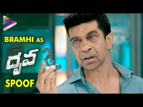 Dhruva Teaser SPOOF ft. Brahmanandam | Ram...