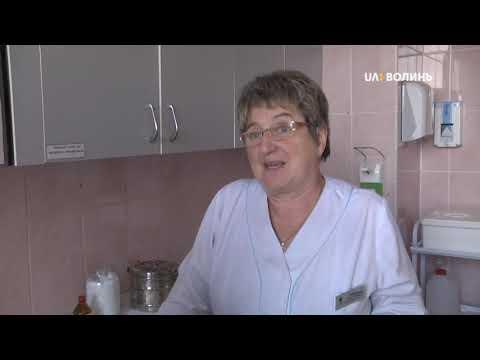 UA: ВОЛИНЬ: Волинська лікарня «Хоспіс» переїхала до обласної лікарні у селі Боголюби