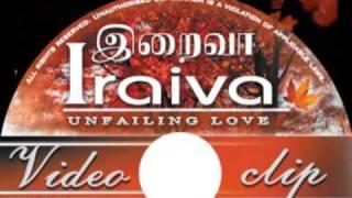 IRAIVA ALBUM - MMC 3 - 'PARALOGA RAJAVAE' TAMIL  CHRISTIAN SONGS