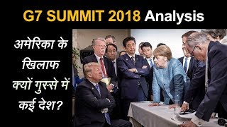 G7 Summit 2018 Analysis in Hindi | US isolated at G7 |Trade War effect - Current Affairs