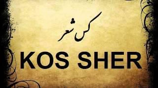Ghazvin Shar-e Fereshteha
