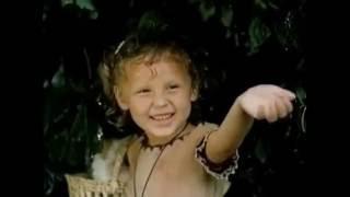 Песня -  Где водятся волшебники