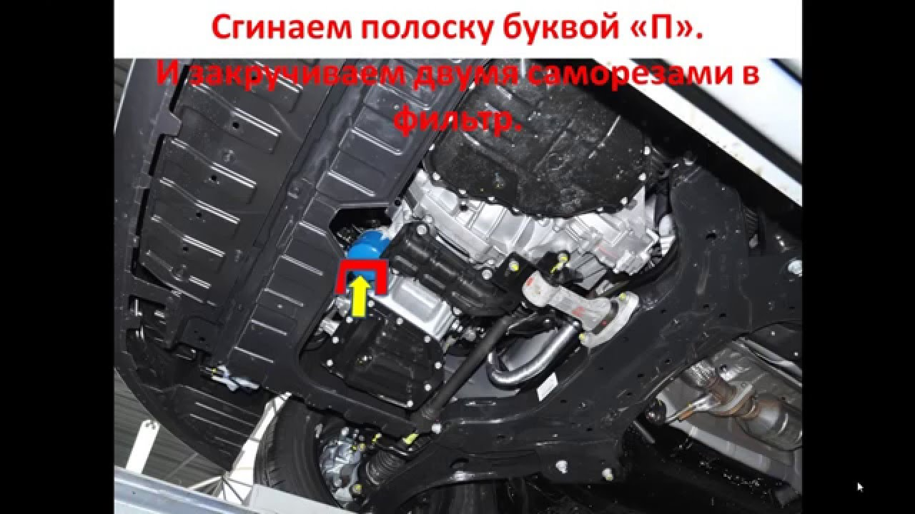 сколько литров масла в двигателе киа рио 1.6 автомат