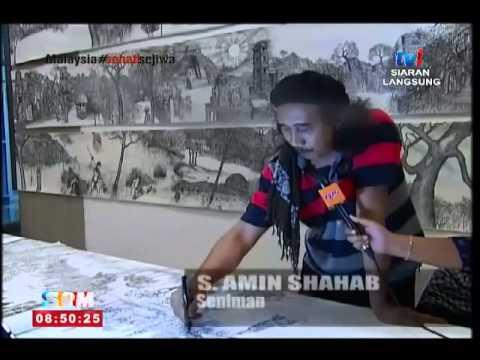#SPM - BINGKISAN  :  S AMIN SHAHAB 5 JUL 2015