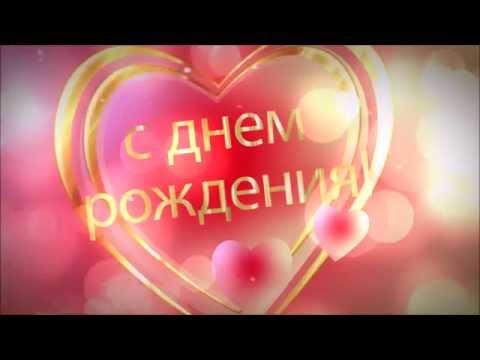 Оксана поздравляю тебя с днем рождения!