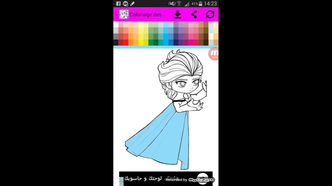 Jeu de coloriage des princesses