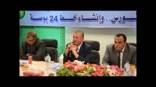بالفيديو.. محافظ كفرالشيخ بجلسة التشاور المجتمعى لتنمية حقل نورس بلطيم