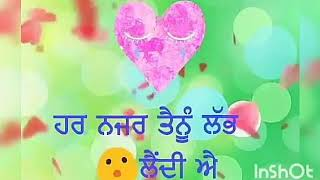 Ik Tere Kar k || beautiful song || Punjabi WhatsApp status video