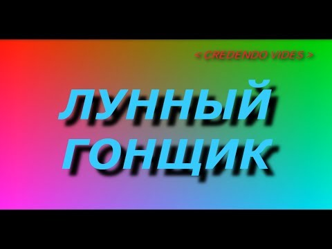 Видео Секс видео звезд россии