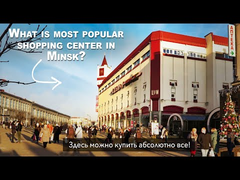 What Is Most Popular Restaurant In Minsk?  ЛИДО, ЦУМ и поиск тунеядцев.