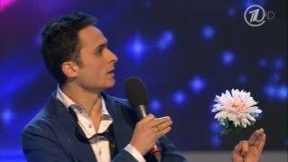 КВН 2013 Высшая лига Третья 1/4 (19.05.2013) ИГРА ЦЕЛИКОМ HD