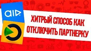Google Adsense / Заработок на Youtube