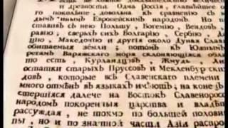 История русского народа Ломоносова написана не Ломоносовым