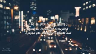 [MGL SUB] G-Dragon (Ft. Kim Yuna) - Missing You