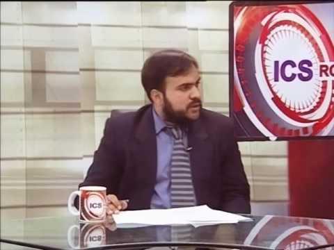 Educational Inequality In Pakistan (TV Program ICS Round-up)