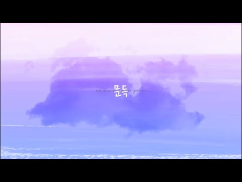 Free Download [karaoke/thaisub] Ha Sungwoon - 문득 (remember You) Mp3 dan Mp4