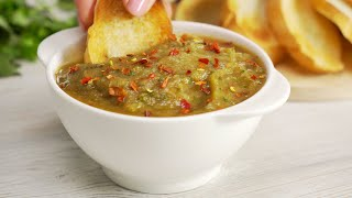 Пробовали ли вы Киопулу? Икра из зеленого сладкого перца и баклажанов в рецепте от Всегда Вкусно!