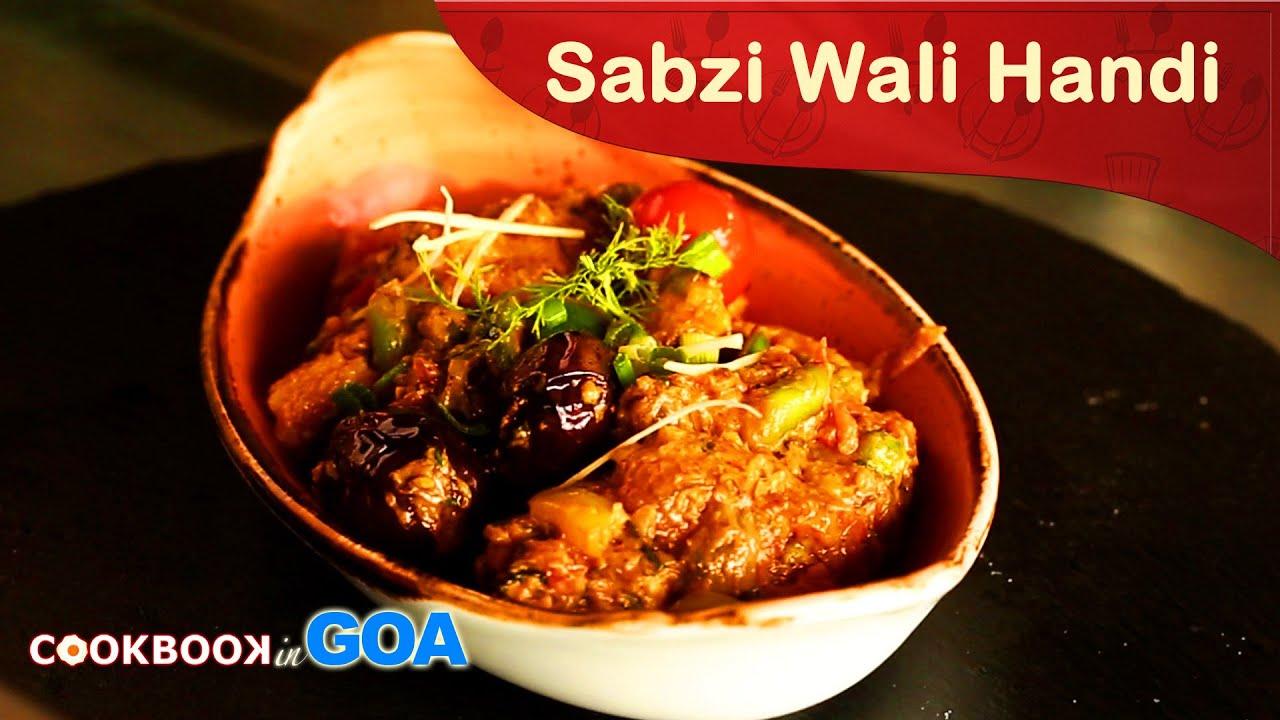 Sabzi wali handi how to cook sabzi wali handi vegetable recipe sabzi wali handi how to cook sabzi wali handi vegetable recipe cook book novotel goa forumfinder Images