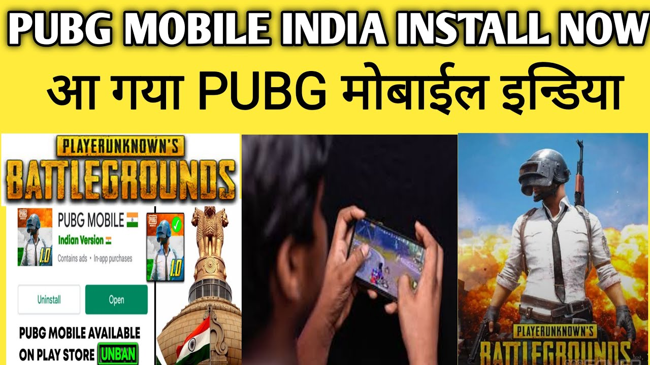 😍PUBG MOBILE INDIA COMING LIVE ON PLAYSTORE CONFIRMED | PUBG MOBILE INDIA BETA DOWNLOAD NOW | PUBG