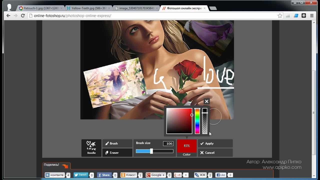 как сделать простой коллаж в фотошопе онлайн - YouTube