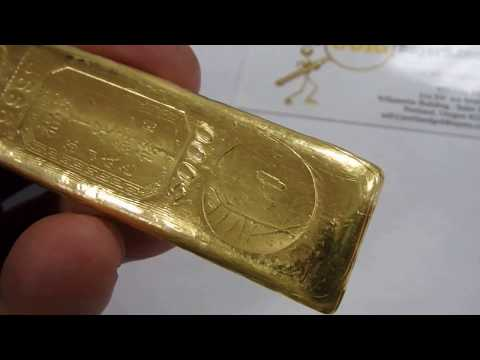 Chinese 5 Tael Gold Bars - 9999 Fine Gold