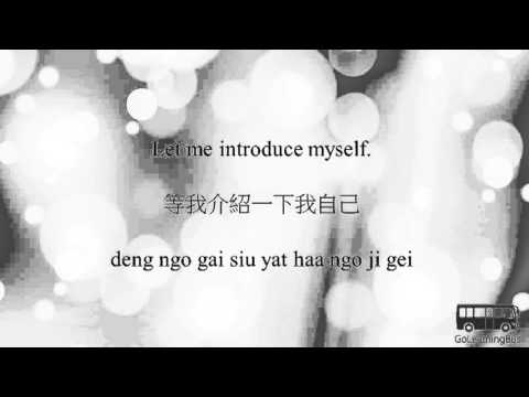 Learn Cantonese Phrases - Greetings and General Words via Videos by GoLearningBus(4A)