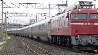 青い森鉄道 EF81形+E26形 回9110レ「カシオペア紀行」 小柳駅通過 2019年6月16日