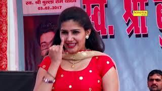 Chatak Matak I Sapna Chaudhary ¦ Latest Haryanvi Songs ¦ New Haryanvi Song I Tashan Haryanvi