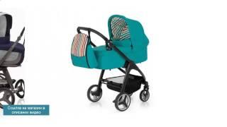 детские коляски новые