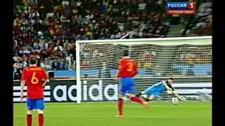 Германия - Испания 1/2 ЧМ 2010 1 тайм(, 2011-06-17T08:30:38.000Z)