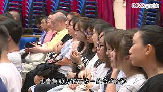 Publication Date: 2018-07-11 | Video Title: 楊潤雄勉勵文憑試考生積極向前 (11.7.2018)