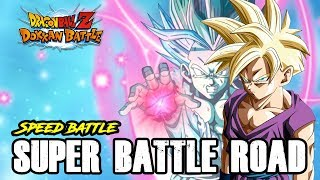 THE FASTEST EVER SUPER BATTLE ROAD | CAN YOU BEAT MY TIME? | DRAGON BALL Z DOKKAN BATTLE