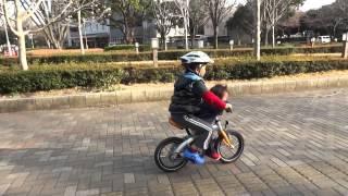 BMW Kids bike Tandem 1(, 2012-04-01T13:38:54.000Z)