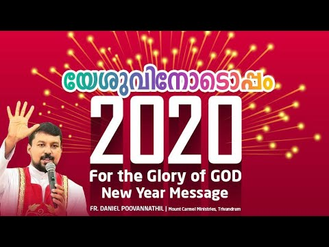2020-with-jesus-for-god.-fr-daniel-poovannathil