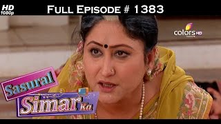Sasural Simar Ka - 6th January 2016 - ससुराल सीमर का - Full Episode (HD)
