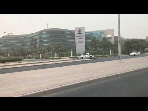 Kuwait National Petrol company KNPC