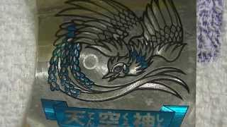 幻のチョコシール ドキドキ学園 4大天空神