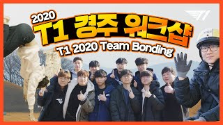 T1 2020 on an ATV Team Bonding Road Trip | T1 on the Road in Gyeongju