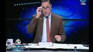 كورة بلدنا  عبد الناصر زيدان وكشف كواليس لأول مرة لـ بيان اللجنة الأولمبية ضد مرتضي منصور 20-9-2018