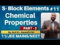 The s-Block Elements 11 : Chemical Properties - PART 2 JEE MAINS/NEET