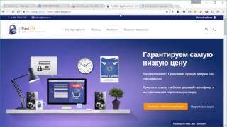 33. Установка SSL-сертификата | «Домен и хостинг»