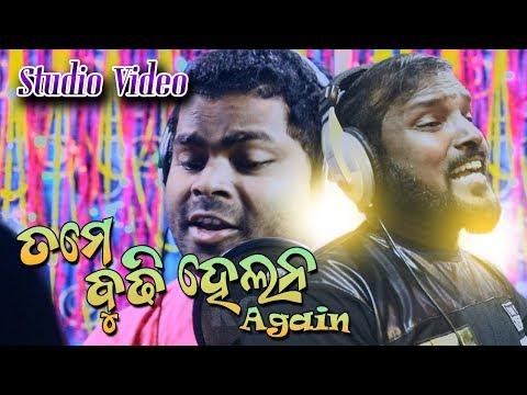 Budhi Helana Again | Ruku Suna & Harendra | New Sambalpuri Folk Studio Video Song