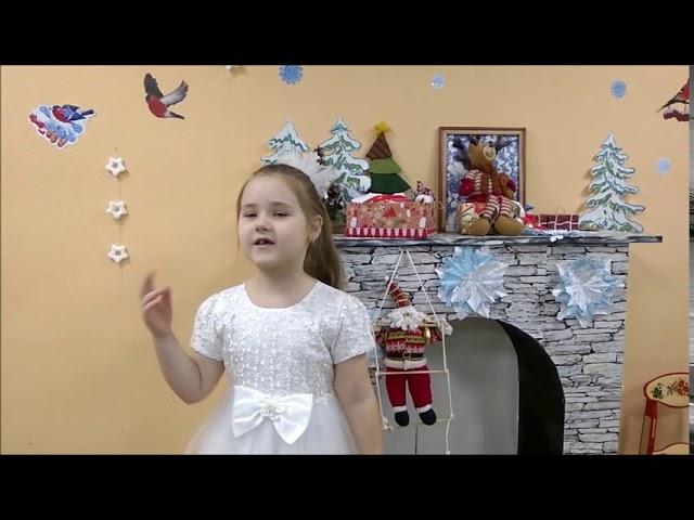 Изображение предпросмотра прочтения – АлёнаМоисеева читает произведение «Снежок» Ф.И.Тютчева