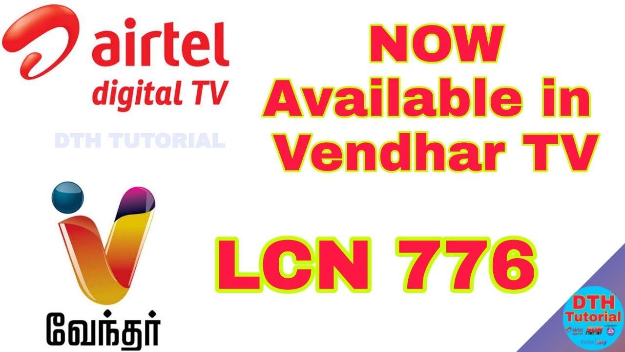 Vendhar TV Now Available in Airtel digital TV   DTH Tutorial