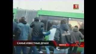 В Минске футбольные фанаты избивают школьников. Видео