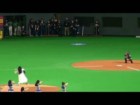 20190512 オープニングダンスに貞子が乱入!始球式しちゃう貞子(笑)
